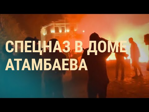 Штурм резиденции экс-президента | ВЕЧЕР | 07.08.19