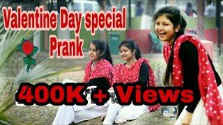 Valentine Day Special Funny Video || Guwahati Prank Star || Assam