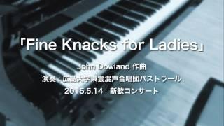 2015 05 新歓コンサート 03_Fine Knacks for Ladies  【混声四部合唱】