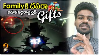 Night Ride In Rain To Home | Nuthankal | Telugu Motovlogs | Bayya Sunny Yadav