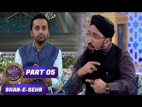 Shan-e-Sehr - Part 05 - 28th May 2017 - ARY Digital