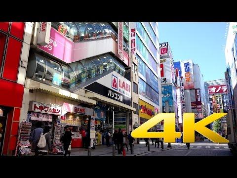 Tokyo Akihabara - 秋葉原 - 4K Ultra HD