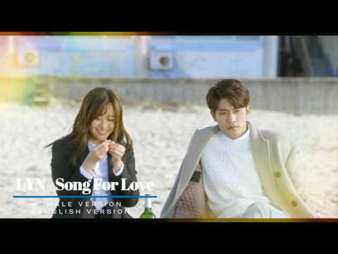 LYn (린) - Song For Love (ENG  Ver.) MALE VERSION [MY SECRET ROMANCE OST]