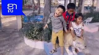 Good Kindergarten for kids at Kampong Chhnang Province Cambodia