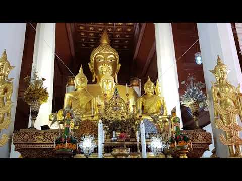 Bo Klua Nan Province Thailand trip 18