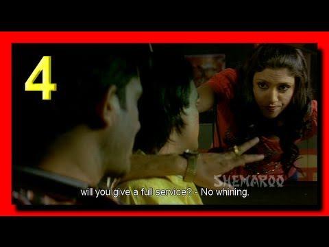 Traffic Signal - Part 04 Of 12 - Kunal...