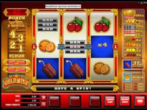 Игровые автоматы платно
