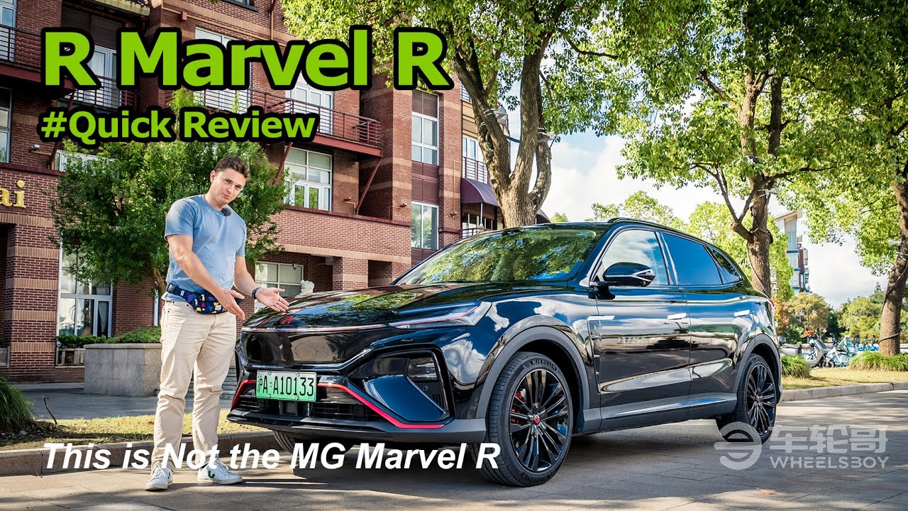 Download Does China Get A Better Version Of The MG Marvel R?