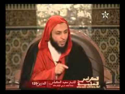 أيهما أشعر ، الفردق أم جرير؟- الشيخ سعيد الكملي
