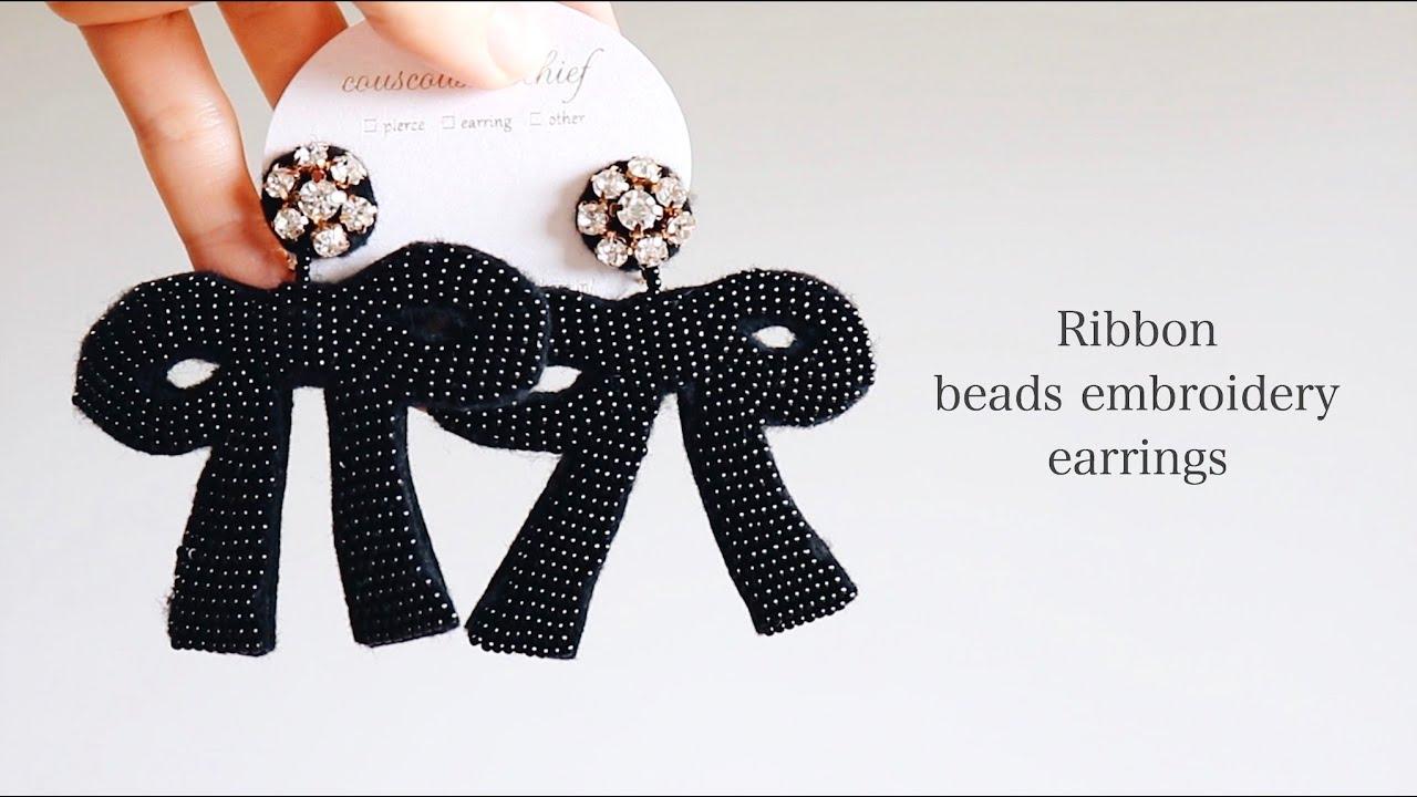 リボンのビーズ刺繍ピアスの作り方|初心者でも簡単DIY making a handmade embroidery beads earrings|ハンドメイドアクセサリー刺繍イヤリング