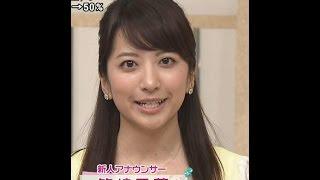 【愕然】笹崎里菜アナ 高評価が一転 メッキが剥がれたワケとは 日テレ・...