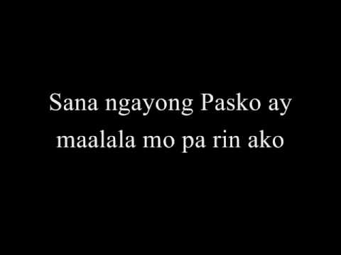 Sana Ngayong Pasko by Ariel Rivera (with lyrics)