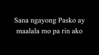 Repeat youtube video Sana Ngayong Pasko by Ariel Rivera (with lyrics)