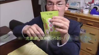 玉露園 北海道産昆布茶を飲んでみました。 以前飲んだ二つに負けず劣ら...