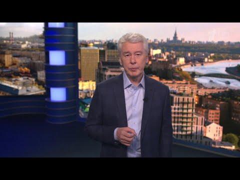 Сергей Собянин призвал оставаться дома тех, кто находится в группе риска из-за коронавируса.