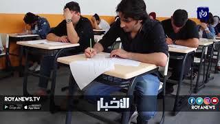الطلبة الأردنيون في تركيا ينتظرون كتاباً رسمياً بإلغاء فصلهم