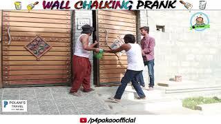 | WALL CHALKING PRANK | By Nadir Ali & Asim Sanata In | P4 Pakao | 2018