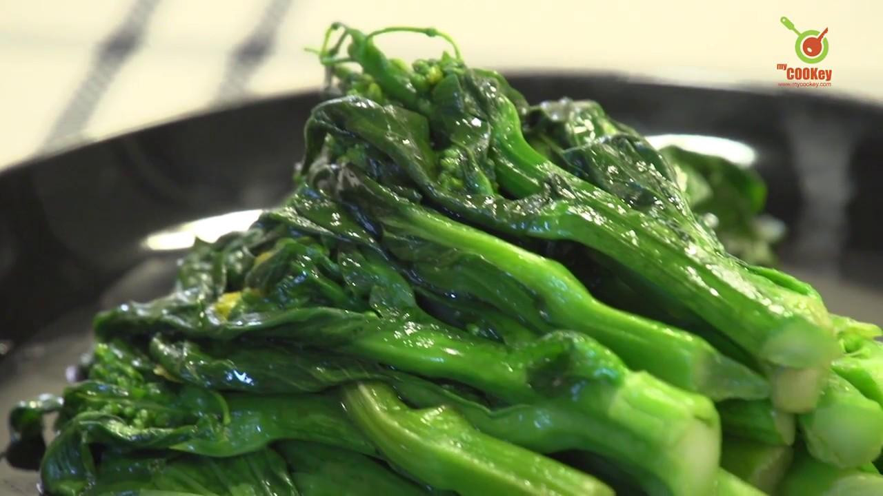 【1分鐘烹飪】炒菜心秘技 1 Min Cooking Chinese Food Hong Kong Secret
