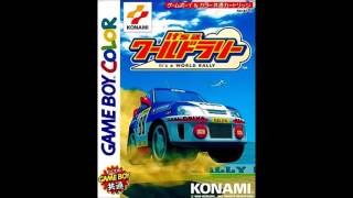 (Gb)it S A ワールドラリー International Rally-soundtrack