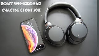 30K - Kam G*VNO | Sony Uchun naushniklar TUSHIRILDI-1000XM3