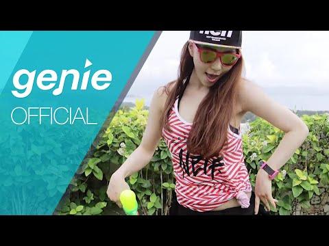 스칼렛 Scarlet -  엉덩이 Hip Song Official M/V