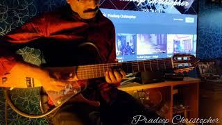 Uyir Uruvaatha Song ~ Iravukku Aayiram Kangal ~ Guitar Cover ~ Pradeep Christopher