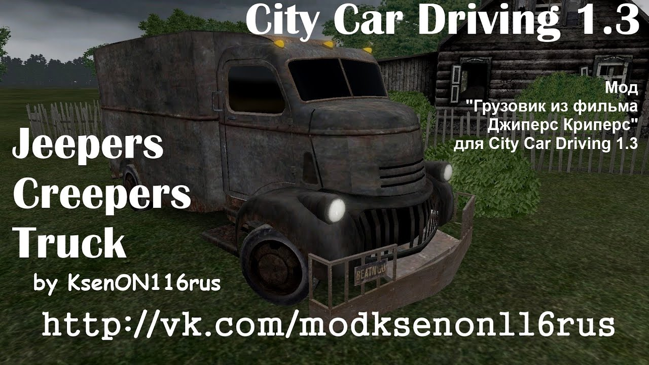 City Car Driving 1 3 1 мод Jeepers Creepers Truck Youtube