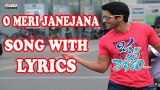 O Meri Jane Jana Full Song With Lyrics - Oka Laila Kosam Songs - Naga Chaitanya, Pooja Hegde