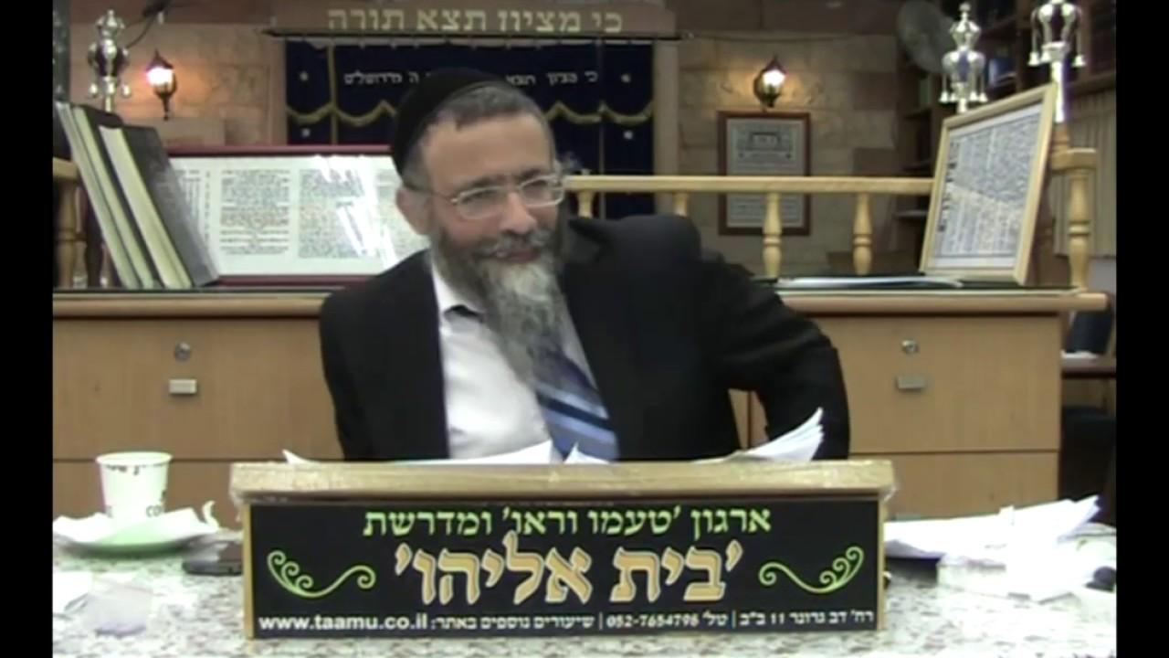 הרב מיכאל לסרי - הרצאה ברמה גבוהה על חג הפסח 1 חובה לצפות!
