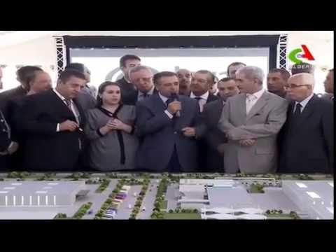 Le méga complexe industriel TAYAL-RELIZANE du Groupe GETEX