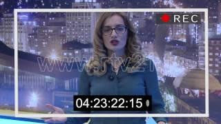 GABIMET E VITIT NE RTV21   31 12 2016