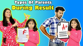 Types Of Parents During Result | Funny Video | Pari's Lifestyle