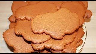 Имбирные пряники печенье Очень подробный рецепт