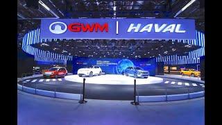 Glimpse of the GWM Pavilion Teaser