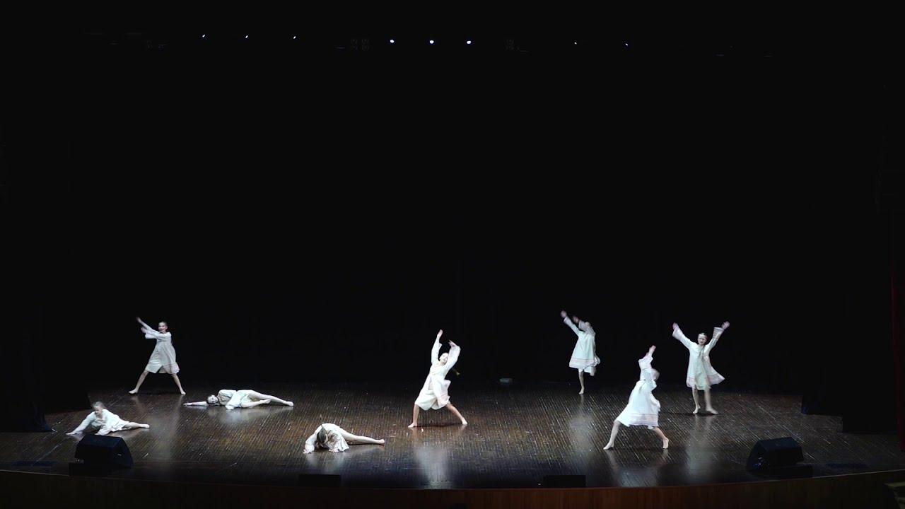 театр танца и миниатюр авангард картинки затирка для плитки