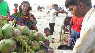 COCONUT WATER in Sea Beach What a Combination | Enjoy Vacation in Digha Bengal l Street Food India