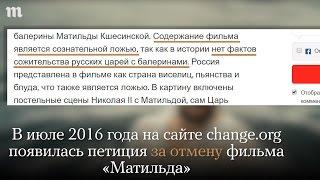 За что хотят запретить фильм Алексея Учителя.