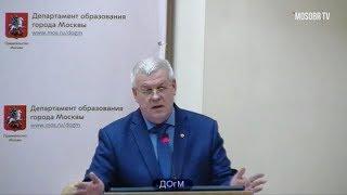 1953 школа ЗАО рейтинг 287 Кухаревич ВЧ зам директора 75% аттестация на 3 года ДОгМ 26.12.2017