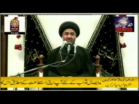 Majlis 3 - Maulana Syed Ali Raza Rizvi 2018 - 12 September 2018 - Mehfil e Shah e Khurasan