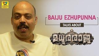 Baiju Ezhupunna Talks About Madhuraraja   Mammootty   Vysakh   Uday Krishna