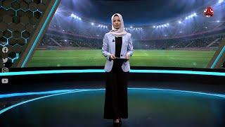النشرة الرياضية   07 - 11 - 2020   تقديم صفاء عبدالعزيز   يمن شباب
