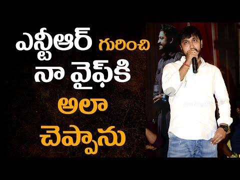 Bobby speech at Jai Lava Kusa Jayotsavam - Success Meet || #JLKJayotsavam || #JaiLavaKusa