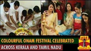 Colourful Onam Festival Celebrated across Kerala and Tamil Nadu spl tamil video news 28-08-2015 Thanthi tv