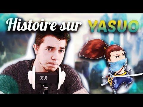 🏅 Asmr : Histoire sur yasuo ( league of legends ) 🏅 thumbnail