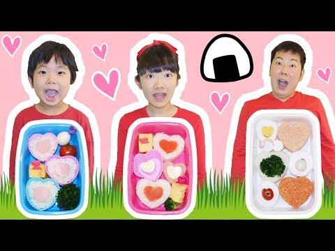 ★「バレンタインお弁当作り対決~!」ハートおにぎり登場!★Valentine box lunch cooking★