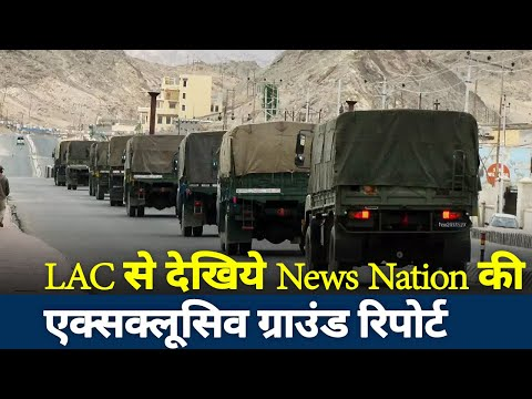 India China Border Dispute :  Watch News Nation's exclusive report from LAC