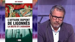 LAURENT MONTET LCI AFFAIRE DUPONT DE LIGONNES 19.07.18 PARTIE 1