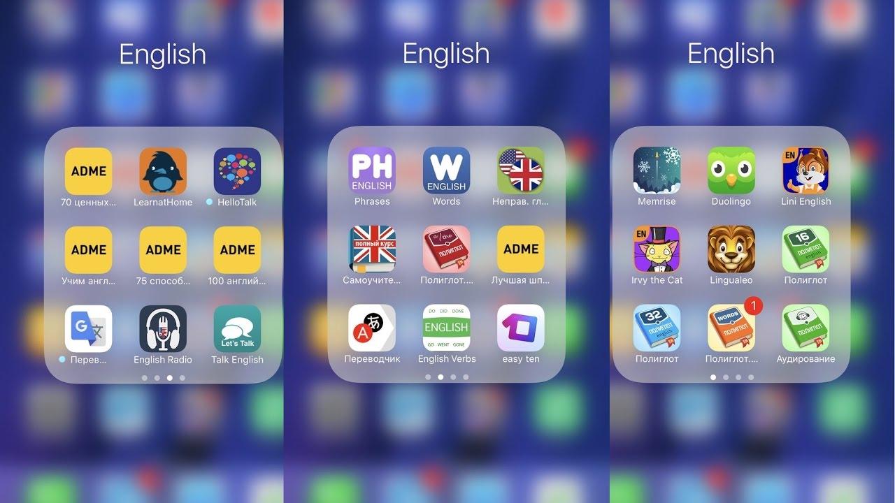 Приложения для изучения английского языка для iPhone/iPad