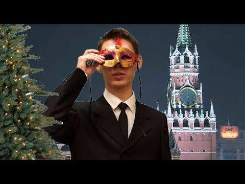 Библиоатмосфера Воронеж. Новогодний выпуск