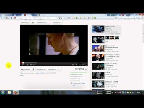 Тормозит видео в YouTube? Часть 2. Второй способ. #тормозитyoutube